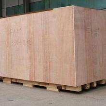 常德重型木箱生产厂家图片