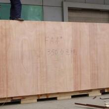 湖南重型木箱厂家直销图片