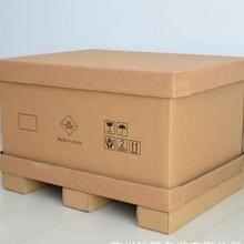 海口重型纸箱生产厂家图片