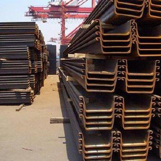 江門市鋼板樁價格實惠,拉森鋼板樁
