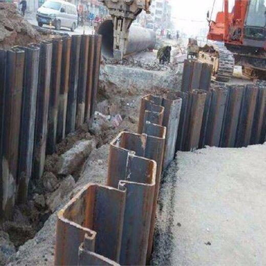 出租拉森鋼板樁,珠海市U型鋼板樁服務周到