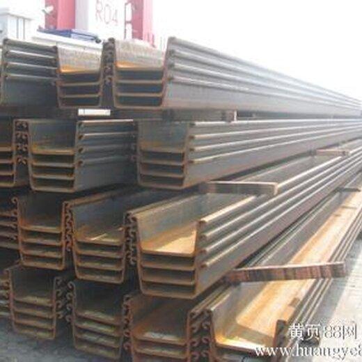 珠海市熱軋鋼板樁
