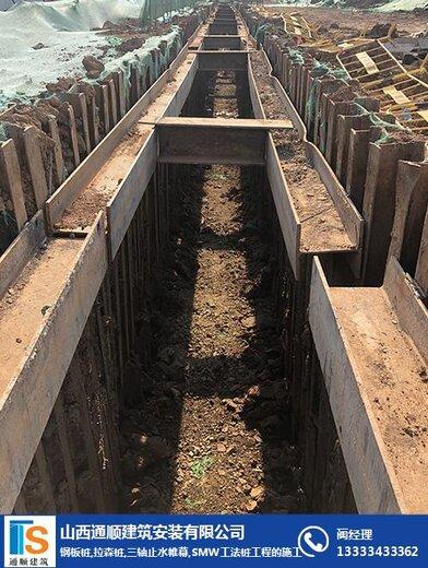 江門市鋼板樁優勢,建筑鋼板樁