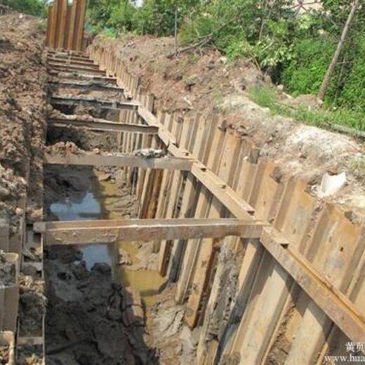 珠海市Z型鋼板樁,拉森鋼板樁