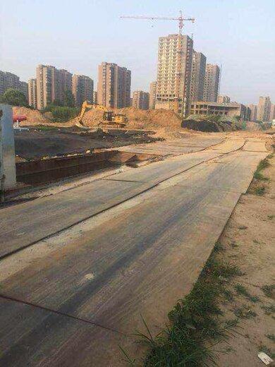 中山市供應鋪路鋼板價格實惠,建筑鋼板