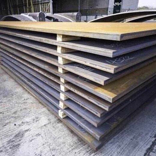 二手鋪路鋼板價格,熱軋鋼板