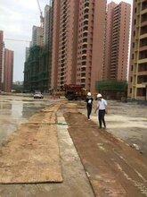 出租建筑鋼板,惠州市從事鋪路鋼板優勢圖片