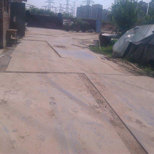 建筑鋪路鋼板尺寸,建筑鋼板