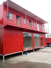 深圳市耐用活动房用途,钢结构活动房图片