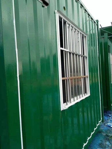珠海市工地住人集裝箱,集裝箱活動房