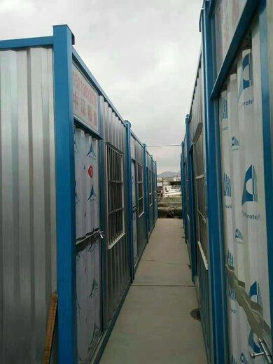 珠海市供應住人集裝箱信譽