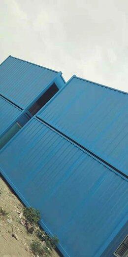 中山市工地住人集裝箱尺寸,集裝箱活動房