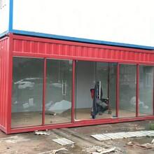 出租集装箱宿舍,珠海市优质住人集装箱批发图片