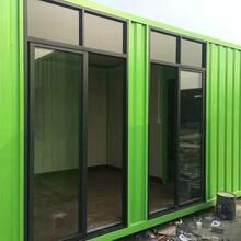 惠州市移动住人集装箱设计合理,集装箱宿舍图片
