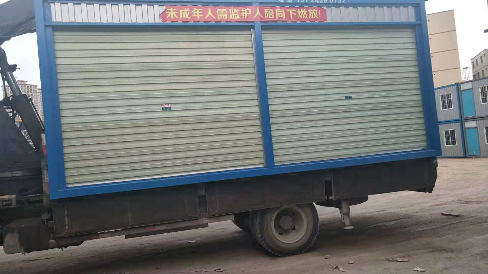 深圳市臨時活動房租賃