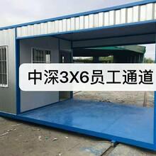 出租集装箱商铺,珠海市临时住人集装箱价格实惠图片