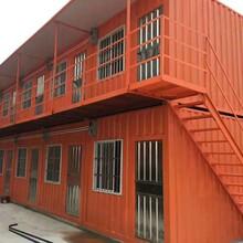 出租集装箱活动房,中山市移动住人集装箱批发图片