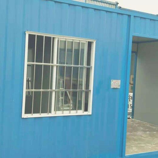 惠州市活動房安全可靠,工地臨時宿舍