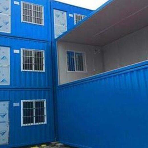 珠海市工地活動房安全可靠