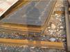 沙坪坝路基板