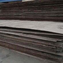 九龙坡扬凡建筑设备租赁铺路钢板块