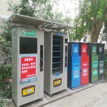 上海吸烟亭厂家图片