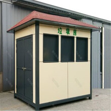 台州垃圾房供货商图片