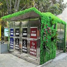 连云港垃圾房厂家报价图片