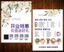 乐山宣传册印刷厂