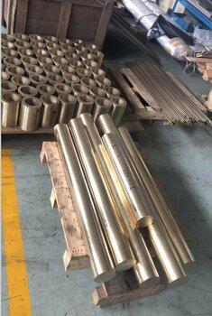 C86300錳黃銅C86300鋁黃銅
