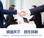 濟南網站app開發定制外包-至上服務