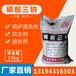 吉林磷酸三鈉長春磷酸三鈉四平磷酸三鈉經銷遼源磷酸三鈉廠家