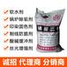 松原磷酸三鈉批發通遼磷酸三鈉廠家