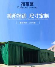上海供应膜结构推拉棚信誉保证图片