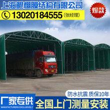 杭州环保膜结构推拉棚价格实惠
