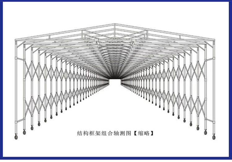 合肥耐用膜結構推拉棚批發價格