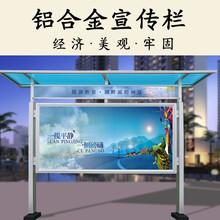 镁铭液压开启式宣传栏,湘潭铝合金报栏宣传栏制作厂家品质优良图片