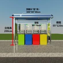扬州垃圾分类箱优点优质服务,垃圾分类回收亭图片