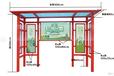 北京厂家直销铝合金垃圾分类站不可回收垃圾分类亭