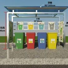无锡公交站垃圾分类亭规格齐全图片