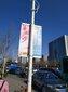 镁铭铝合金道旗架,北京灯旗杆质量可靠图片