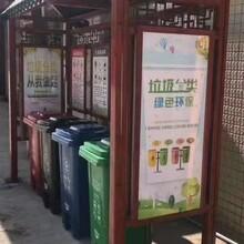 萍乡铝合金宣传垃圾分类亭放心省心,垃圾宣传回收亭图片