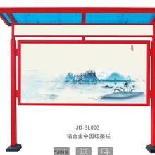 镁铭液压开启式宣传栏,上海厂家批发户外连体宣传栏制作精良图片