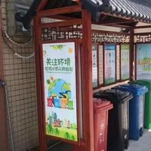 镁铭垃圾分类回收亭,合肥新款铝合金垃圾分类宣传亭价格实惠图片