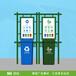 精密垃圾分類亭款式新穎,四分類垃圾亭