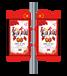 鎂銘道旗燈箱,宿遷帶造型燈桿燈箱瑰麗多彩