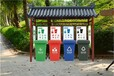 鋁合金垃圾分類亭系列