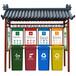 淮安生活垃圾分类回收亭优质新博国际app