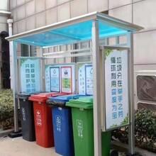 南京铝合金宣传垃圾分类亭放心省心,垃圾宣传回收亭图片