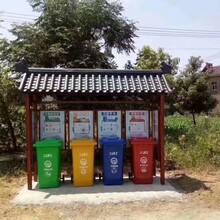 连云港铝合金垃圾分类亭样式品种繁多,垃圾分类屋图片